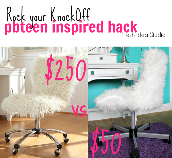 rock-your-knockoff-pbteen-inspired-hack-for-less-collage